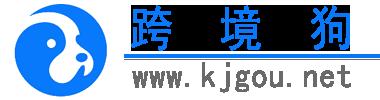 跨境狗_一个分享跨境电商及网赚联盟知识的个人Blog, 各种SEO工具的使用分享,希望给在路上的你有所帮助