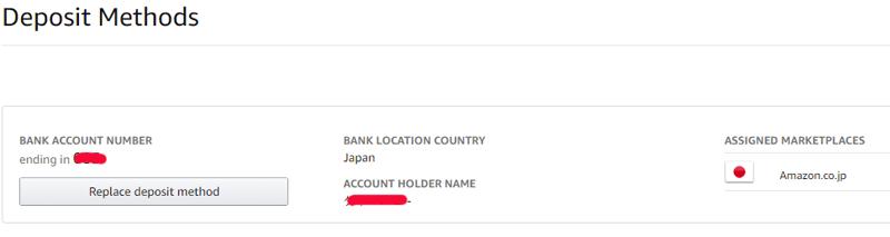 Payoneer 亚马逊收款日元账户